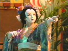 Empress Po